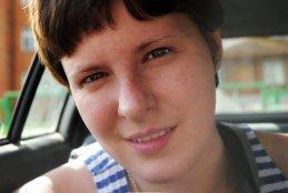 Алена Юрченко