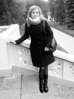 Наталия Витальевна