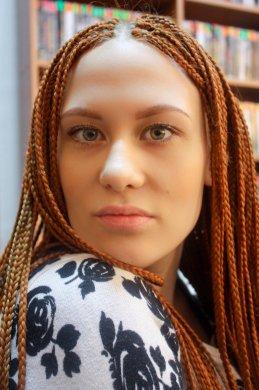 Мария Буйская