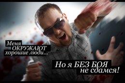 Денис Янов