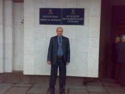 Александр Степаненко