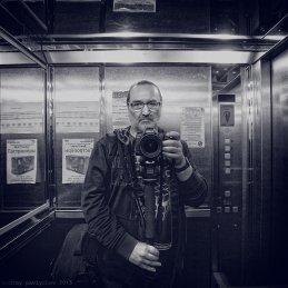 Андрей Павлычев