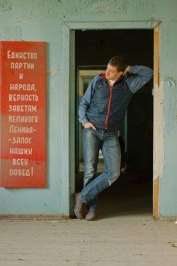 Ян Богомолов