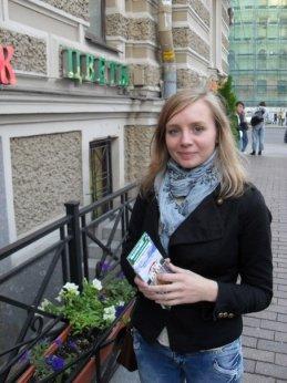 Марина Савко