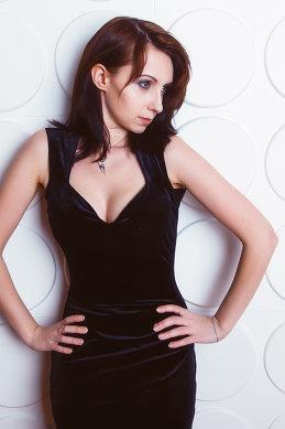 Kate Bond