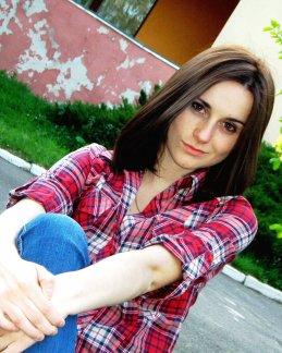 Діана Куценко