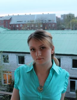 Тамара Руденко