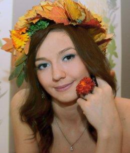 Вероника Ведерникова