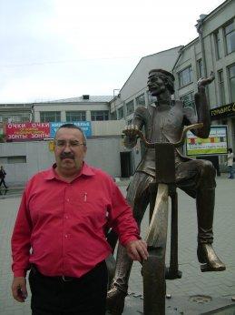 Юрий Cтарков