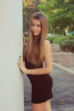 Ann Prokopenko