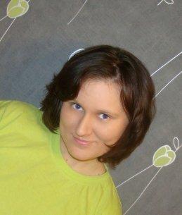 Юлия Давиденко