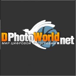 dphotoworld.net - Мир цифровой фотографии