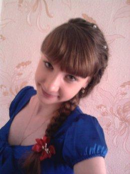 Кристина Никишина