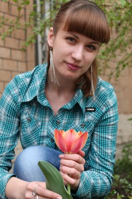 Юлия Отрощенко