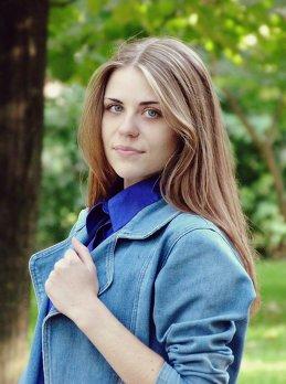 Алина Бондар