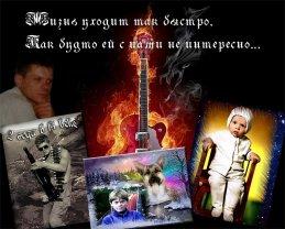 Сергей Кадчик
