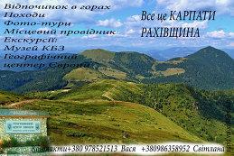 Василий Ворохта