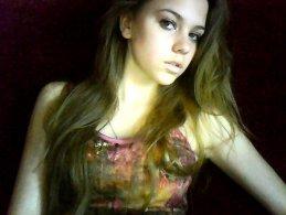 Карина Басаргина