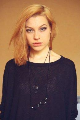 Катя Могутнова