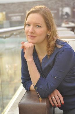Алена Ерохина