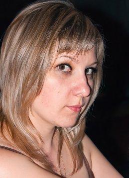 Ирина Ершова