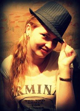 Ксения Винтер