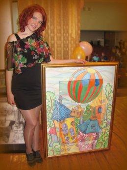 Александра Андреенко