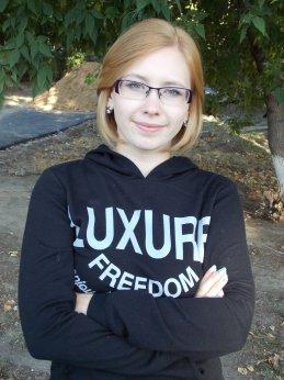 Александра Ремезова
