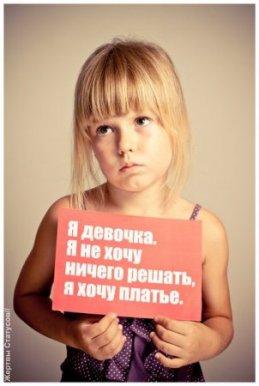 Лика Лапшина