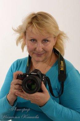 Наталья Кашаева