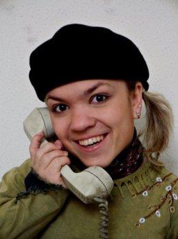 Катерина Чередник
