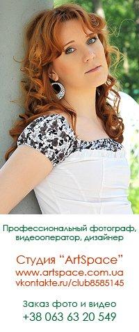 Ирина Туменок