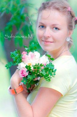 Мария Сафронова