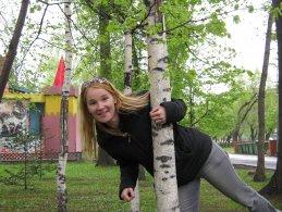 Наталья Павлюченко