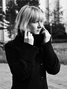 Мария Кропотова