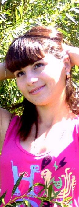 Ани Джилавян