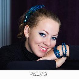 Tatiana Treide