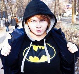 Екатерина Балясникова