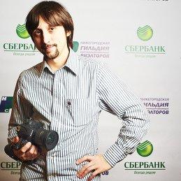 Павел Сбитнев