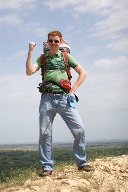 Давид Гутин