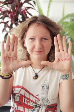 Екатерина Чернышова