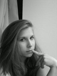 Алёна Клименко