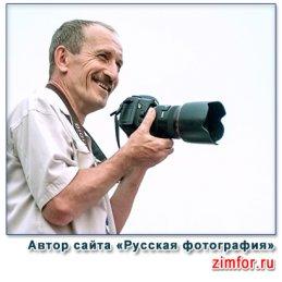 Виталий Гребенников