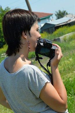 Julia Photokor
