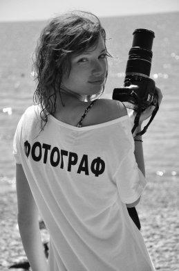 Аленка Степанова