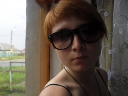 Ольга Щепина