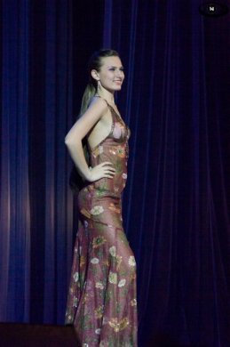 Екатерина Билютина