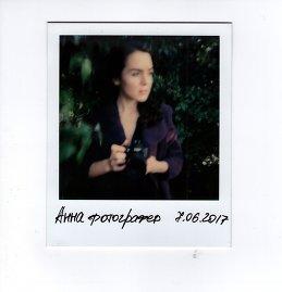 Анна Крюкова