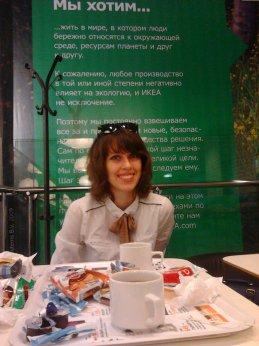 Екатерина Пасечная