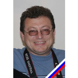 Михаил Сирота
